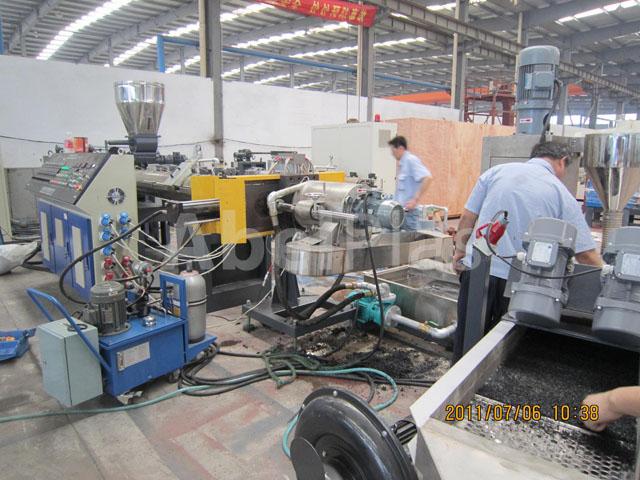 PP PE硬片造粒生产线