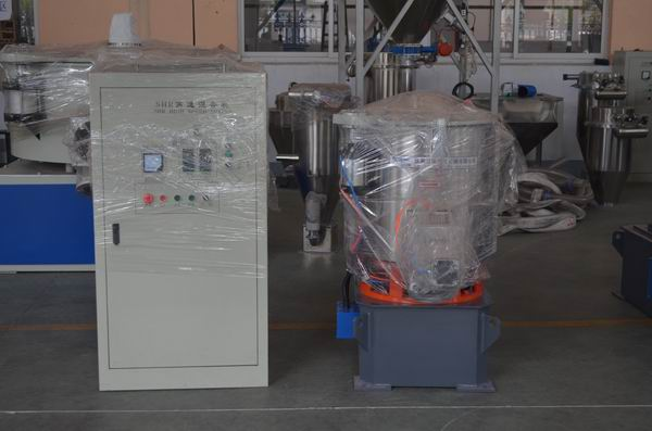 SHR Series high speed mixer
